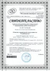 Лицензия_6