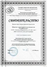 Лицензия_7