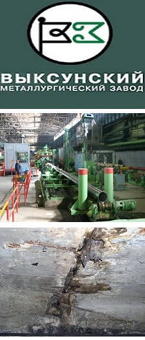 Eliminating leaks in the looper electric welding shop number 5 complex for the production of small-and medium-diameter of